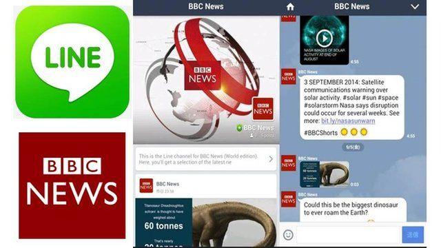 Imagen de la cuenta oficial de BBC en LINE