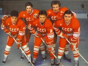 Los Russian Five