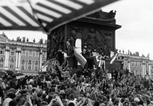 Manifestación frente al Palacio de Invierno de St. Petersburg, 1990-1991
